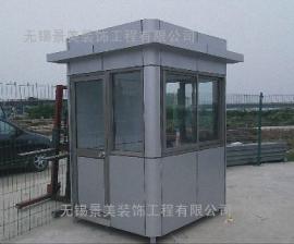 吴江铝塑板岗亭-吴江铝塑板移动岗亭-吴江铝塑板岗亭定制