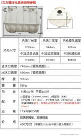玻璃钢模压化粪池1吨2吨1.5吨