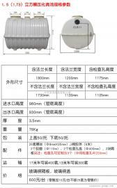 玻璃钢模压化粪池1立方米2立方米1.5立方米