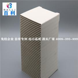 SCR脱硝催化剂 中温 低温 中低温 超低温 燃煤电厂 工业锅炉