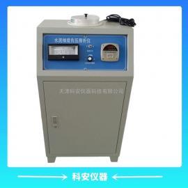 FYS-150B型水泥细度负压筛析仪,负压筛析仪