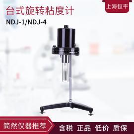 舜宇恒平NDJ-1/NDJ-4指��_式旋�D粘度�油脂油漆粘合��z�y
