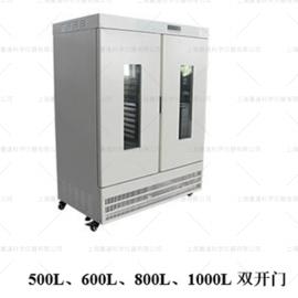 重逢 大型药品稳定性试验箱-外加湿 LHS-500GSD