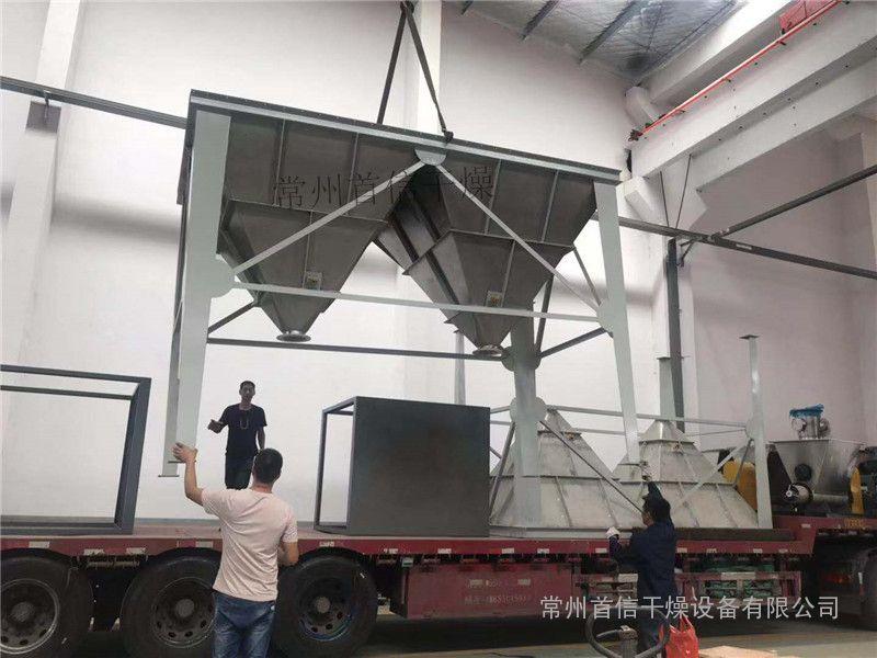 熔融冷却喷珠装置干燥设备