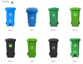 街道�h�l垃圾桶-加厚大容量垃圾桶-马路边分�垃圾桶-垃圾桶厂