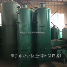 金钢锅炉生产质量放心燃煤常压锅炉 2吨燃煤洗浴热水锅炉立式