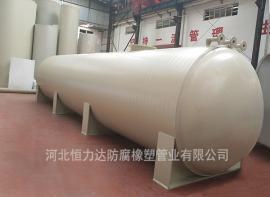 PPH储罐 卧式储罐 立式储罐 缠绕储罐 防腐耐酸碱