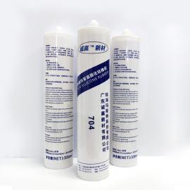 led导热电子硅胶 MST-704硅橡胶 取代南大704密封胶