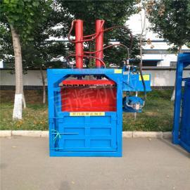 升级款双杠液压打包机生活垃圾打包机编织袋保鲜膜袋压包机
