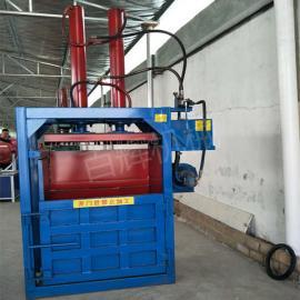 立式双杠液压打包机海绵边角料易拉罐pvc压缩打包机