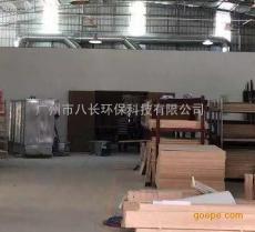 从化塑料喷漆厂水帘房多工位组合喷漆房八长定做 厂家