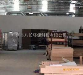 里水玻璃钢喷漆厂水帘房喷漆房废气处理八长生产家
