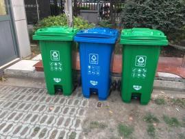 梁 溪塑料分�垃圾桶-240L塑料分�垃圾桶-240L分�垃圾桶