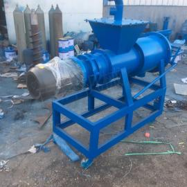 螺旋式固液分离机 鸡粪处理机 牛粪脱水机 干湿固液分离机