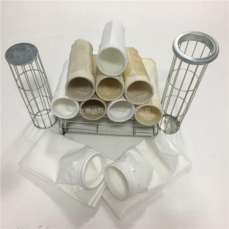 乔达发电厂椭圆形袋式收尘器除尘骨架 扁袋式布袋袋笼各种型号