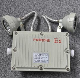BCJ消防照明自带蓄电池led双头防爆应急灯