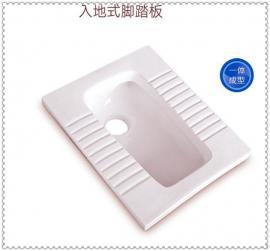 陶瓷水箱的蹲便器陶瓷坐便器水箱质检