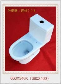 陶瓷蹲便器厂陶瓷坐便器表面标准
