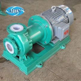 耐酸碱卧式磁力泵 磁力耐酸碱泵CQB15-15-65