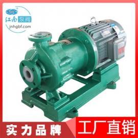 四氟乙烯磁力泵 氟塑料化工磁力泵CQB15-15-65
