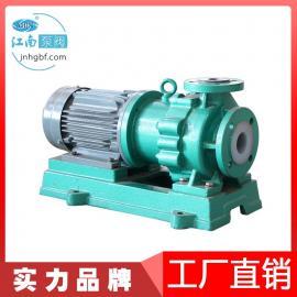 塑料耐酸碱磁力泵 耐酸碱塑料磁力泵CQB20-15-75