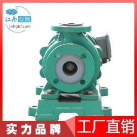 耐酸碱化工磁力泵 卧式耐酸碱磁力泵CQB20-15-75