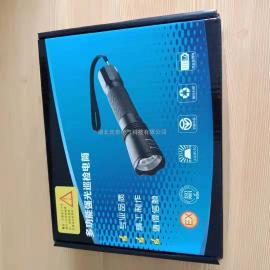 调光防爆电筒BAM810led多功能强光巡检手电