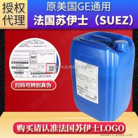 美国GE微电子产业 通用贝迪反渗透清洗剂MCT103酸性清洗剂