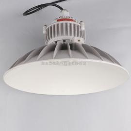 LED防爆灯HRD120工矿吸顶灯