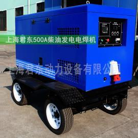 500A柴油发电电焊两用机移动柴油发电电焊一体机