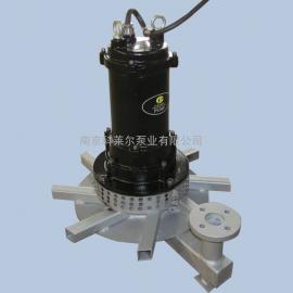 珂莱尔AP300潜水离心曝气机 ,潜水式离心曝气机 水下曝气机