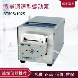 雷弗BT50S调速型蠕动泵