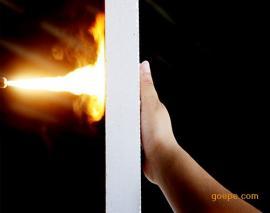 保温板A级防火保温材料ASG无机复合防火保温板