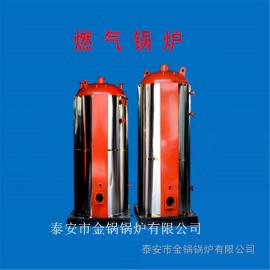 全自动升温采暖取暖锅炉 养殖专用取暖锅炉