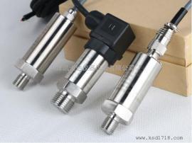 TBP-3压力传感器 M20*1.5压力变送器