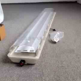 YBHD-2*18w防爆双管自带蓄电池防爆荧光灯
