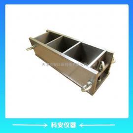 100*100*100三联铸铁试模,混凝土抗压试模