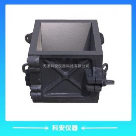 150立方砼抗压试模,铸铁试模,立方体混凝土试模