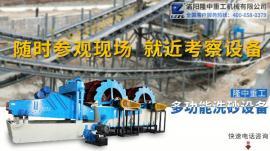 矿山洗砂机工作原理 矿山洗砂机产量