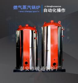 定制生�a混凝土�B�o��t 小型燃�饣炷�土�B�o��t