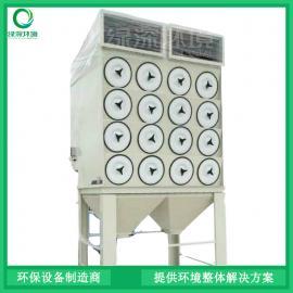 工业粉尘处理设备,滤筒除尘器,承接工业粉尘治理工程