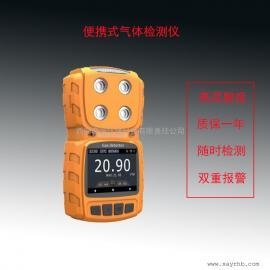 多种气体检测仪 四合一气体检测仪 便携式气体检测仪