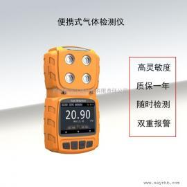赢润品牌 ERUN-PG7系列便携式多种气体检测仪