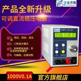 汉晟普源1000V0.1A高精度可调稳压电源