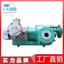 耐酸磁力泵 高温浓硫酸磁力泵ZCQ40-32-125