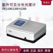美美�V�_UV-1100/UV1200紫外可�分光光度� 紫外光度� 光�V�x