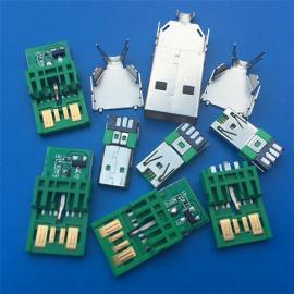 USB公�^ 5A�G色快充�W充A公 5P��IC大�流+MICRO 7P公�^焊