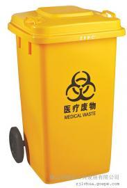 医院垃圾桶-医疗废物垃圾桶-100L升医疗废物专用垃圾桶