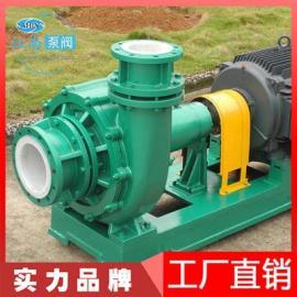 UHB砂�{泵 uhb耐磨砂�{泵UHB-ZK32/10-20