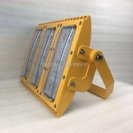 言泉HRT93LED防爆泛光灯150W模组式加油站厂区防水投光道路灯